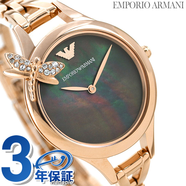 アルマーニ 時計 レディース オーロラ 32mm AR11139 EMPORIO ARMANI エンポリオ アルマーニ 腕時計 ブラックシェル【あす楽対応】