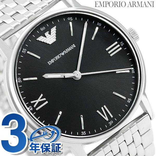 エンポリオ アルマーニ メンズ 腕時計 カッパ 41mm AR11152 EMPORIO ARMANI ブラック 時計【あす楽対応】