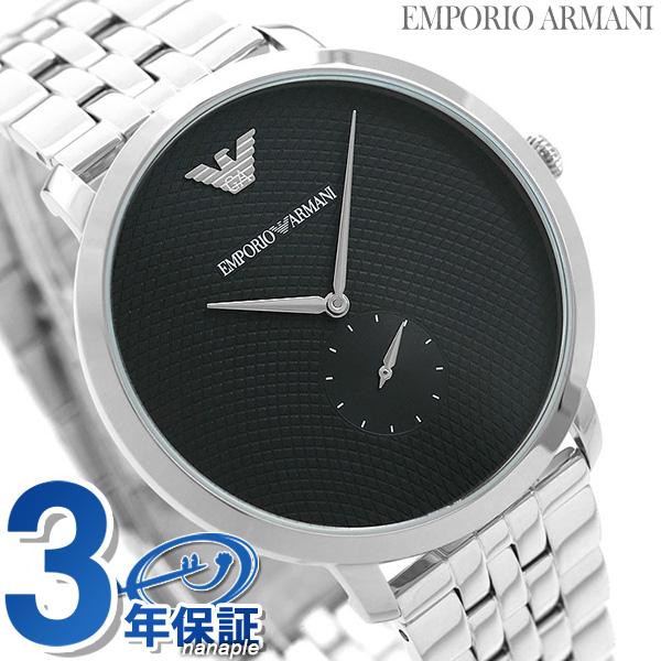 アルマーニ 時計 メンズ ブラック AR11161 EMPORIO ARMANI エンポリオ アルマーニ 腕時計 モダンスリム【あす楽対応】