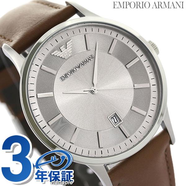 エンポリオアルマーニ 時計 メンズ レナト 43mm AR11185 EMPORIO ARMANI アルマーニ 腕時計 シルバー×ブラウン 革ベルト【あす楽対応】