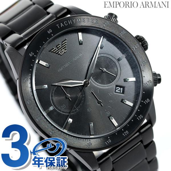 エンポリオアルマーニ クロノグラフ メンズ 腕時計 44mm AR11242 EMPORIO ARMANI マリオ オールブラック 黒 時計【あす楽対応】