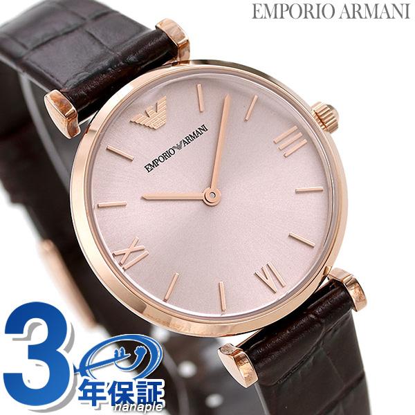 アルマーニ 時計 レディース 革ベルト AR1911 EMPORIO ARMANI エンポリオ アルマーニ 腕時計 ジャンニティーバー【あす楽対応】, 天然石 Pure Pure ピュアピュア:8531862c --- kdv.jp