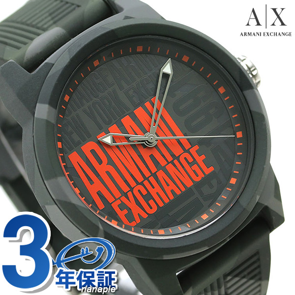 69a50b65e1 Armani clock men camouflage pattern AX1441 ARMANI EXCHANGE Armani exchange  watch