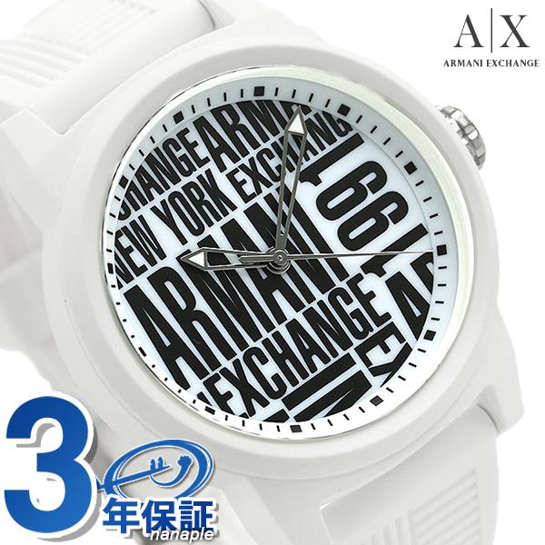 アルマーニ 時計 メンズ ホワイト AX1442 ARMANI EXCHANGE アルマーニ エクスチェンジ 腕時計【あす楽対応】