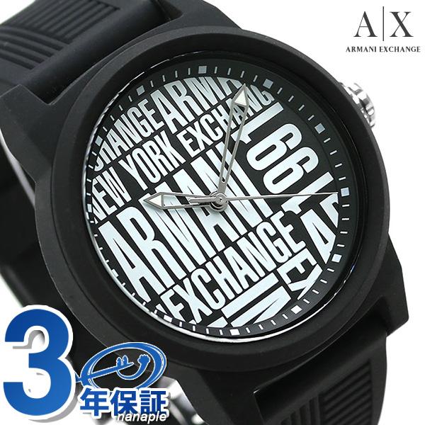 アルマーニ 時計 メンズ ブラック AX1443 ARMANI EXCHANGE アルマーニ エクスチェンジ 腕時計【あす楽対応】