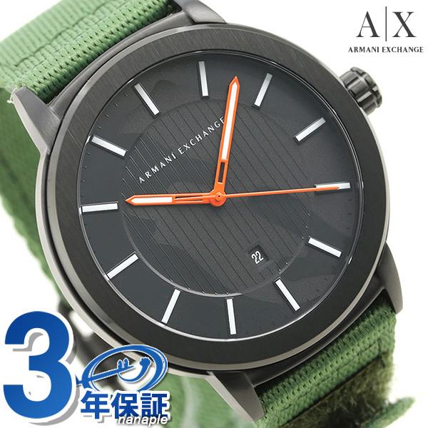アルマーニ 時計 メンズ カレンダー ブラック AX1468 AX ARMANI EXCHANGE アルマーニ エクスチェンジ 腕時計 マドックス【あす楽対応】
