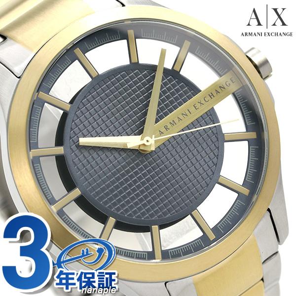 アルマーニ 時計 メンズ アルマーニ エクスチェンジ スケルトン AX2403 AX ARMANI EXCHANGE グレー×ゴールド 腕時計【あす楽対応】