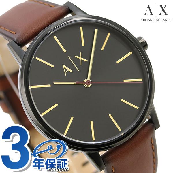 アルマーニ 時計 メンズ 革ベルト ブラック AX2706 AX ARMANI EXCHANGE アルマーニ エクスチェンジ 腕時計 ケイド【あす楽対応】