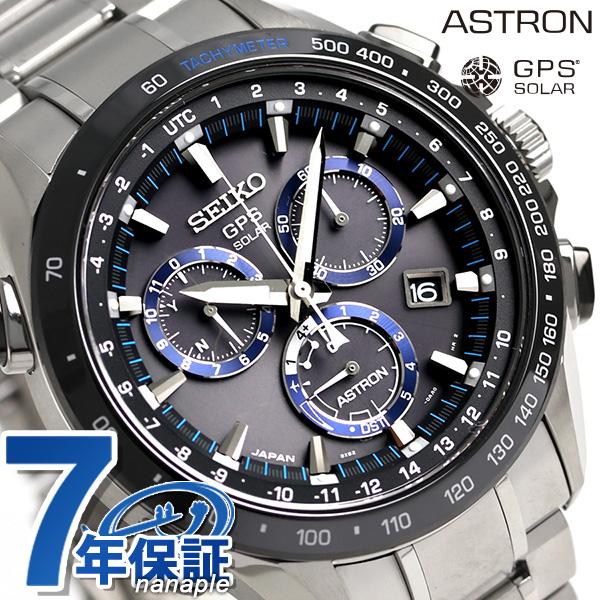 【ノベルティ付き SEIKO♪ 腕時計】セイコー アストロン SEIKO ASTRON SBXB099 クロノグラフ メンズ チタン メンズ 腕時計 GPSソーラー ブラック, インナー通販エルドシック:a7319763 --- publishingfarm.com