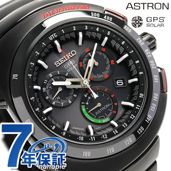 セイコー アストロン SEIKO ASTRON SBXB121 ジウジアーロ 限定モデル チタン 腕時計 GPSソーラー オールブラック【あす楽対応】