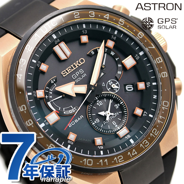 【ノベルティ付き♪】セイコー アストロン SEIKO ASTRON SBXB170 スポーツライン メンズ 腕時計 GPSソーラー ブラック 時計【あす楽対応】