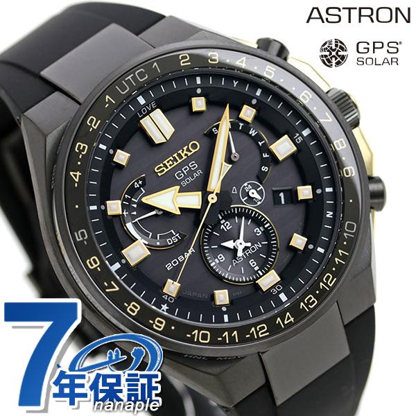 【ノベルティ付き♪】セイコー アストロン SEIKO ASTRON SBXB174 ノバク・ジョコビッチ 限定モデル 腕時計 GPSソーラー 時計【あす楽対応】