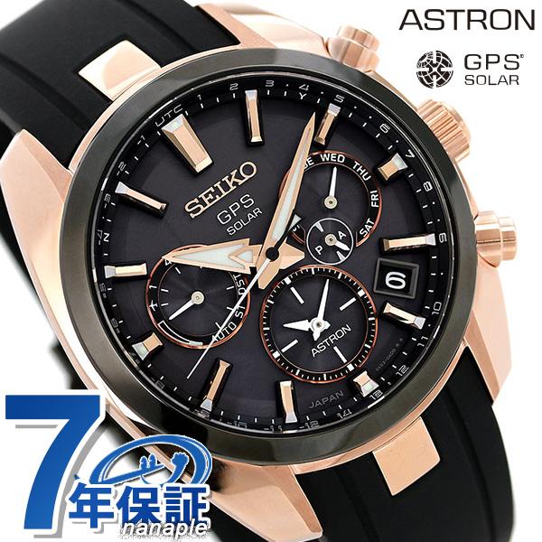 セイコー アストロン 5Xシリーズ デュアルタイム メンズ 腕時計 SBXC024 SEIKO ASTRON GPSソーラー ブラック 黒 時計