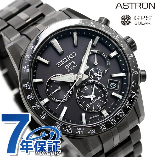 セイコー アストロン デュアルタイム チタン GPSソーラー メンズ 腕時計 SBXC037 SEIKO ASTRON 5Xシリーズ オールブラック 黒 時計, 家電と雑貨のemon(えもん) 58fd8796