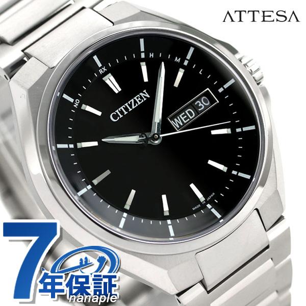 AT6050-54E シチズン アテッサ 電波ソーラー メンズ 腕時計 チタン CITIZEN ATESSA ブラック 時計【あす楽対応】