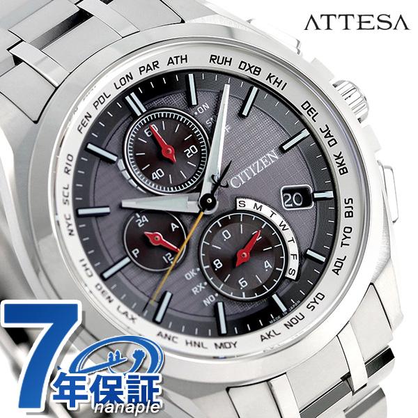 AT8040-57F シチズン アテッサ サンウルブズ 限定モデル エコドライブ電波 CITIZEN メンズ 腕時計 チタン 時計【あす楽対応】