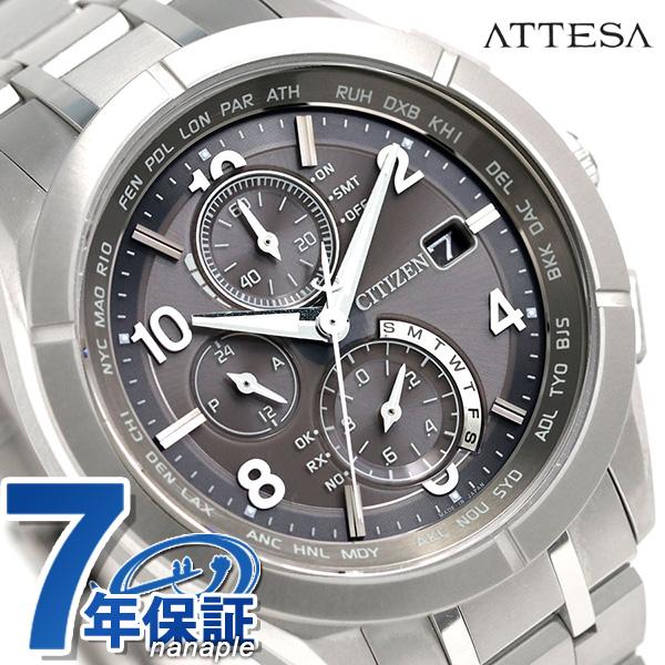 AT8160-55H シチズン アテッサ エコドライブ電波時計 限定モデル CITIZEN ATESSA 腕時計 チタン