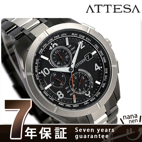 ATTESA 限定1700本 AT8165-51E シチズン 【36回金利0%】 時計 アテッサ [正規品] 【あす楽】 30th限定モデル メンズ 腕時計