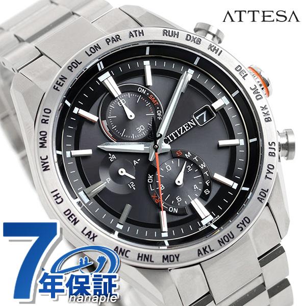 シチズン アテッサ エコドライブ電波時計 チタン メンズ 腕時計 AT8181-63E CITIZEN アクトライン ブラック【あす楽対応】