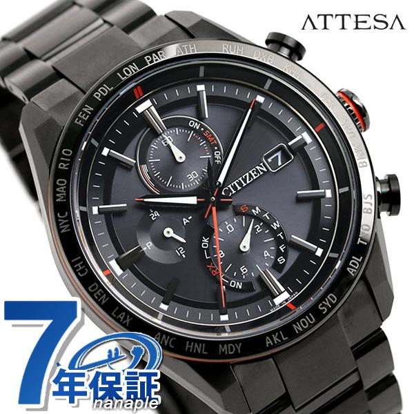 シチズン アテッサ エコドライブ電波時計 ブラックチタン メンズ 腕時計 AT8185-62E CITIZEN アクトライン オールブラック 黒【あす楽対応】