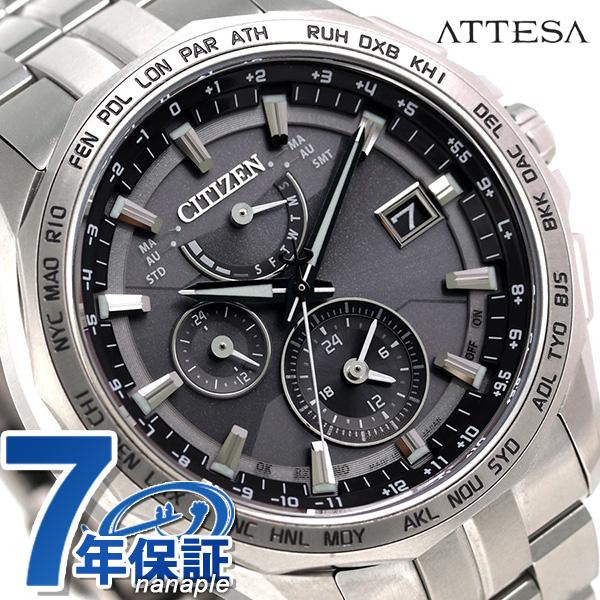 AT9091-51H シチズン アテッサ エコドライブ電波時計 限定モデル CITIZEN ATESSA 腕時計 チタン【あす楽対応】