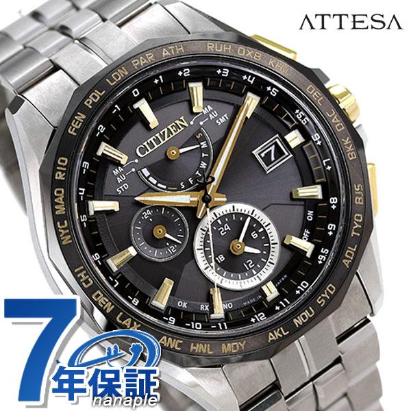 AT9095-50E シチズン アテッサ エコドライブ電波 メンズ 腕時計 チタン CITIZEN ATESSA ブラック 時計【あす楽対応】