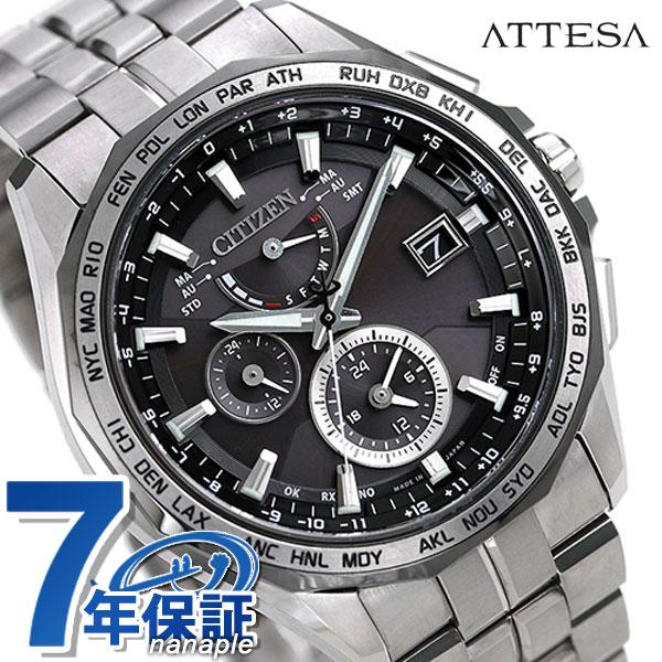 AT9096-57E シチズン アテッサ エコドライブ 電波時計 メンズ 腕時計 チタン ワールドタイム CITIZEN ATESSA ブラック 黒 時計