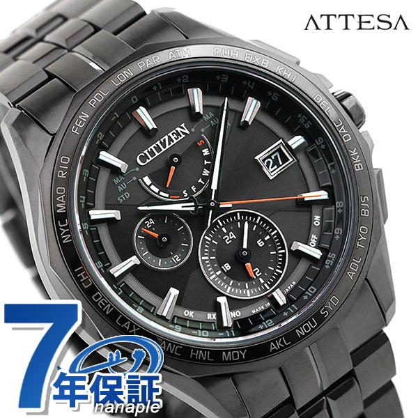 AT9097-54E シチズン アテッサ ブラックチタン エコドライブ電波 CITIZEN 腕時計 オールブラック 時計【あす楽対応】