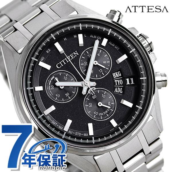 シチズン エコドライブ 電波 クロノグラフ チタン BY0140-57E CITIZEN アテッサ メンズ 腕時計 ブラック 時計【あす楽対応】