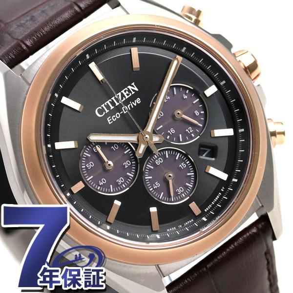 シチズン エコドライブ クロノグラフ チタン 革ベルト CA4395-01E CITIZEN アテッサ メンズ 腕時計 ブラック 時計【あす楽対応】
