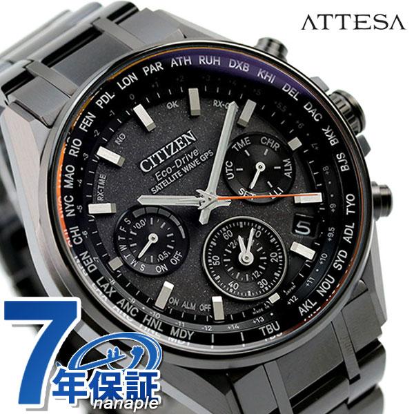 【6月下旬入荷予定 予約受付中♪】シチズン アテッサ エコドライブGPS衛星電波時計 F950 チタン CC4004-58E CITIZEN メンズ 腕時計 オールブラック 時計