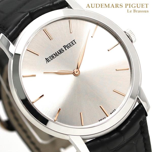 オーデマピゲ 新品 ジュールオーデマ AUDEMARS エクストラシン 41MM 15180BC.OO.A002CR.01 AUDEMARS PIGUET 新品 オーデマピゲ 腕時計 時計, 小淵沢町:2767cc3e --- vinovessel.com