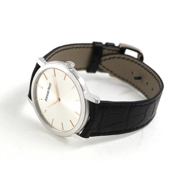 オーデマピゲジュールオーデマエクストラシン 41mm 15180bc Oo A002cr 01 Audemars Piguet New Article Watch Clock