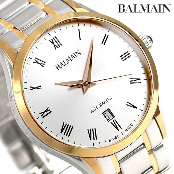 BALMAIN バルマン 時計 スイス製 自動巻き メンズ B1448.33.22 腕時計 シルバー【あす楽対応】