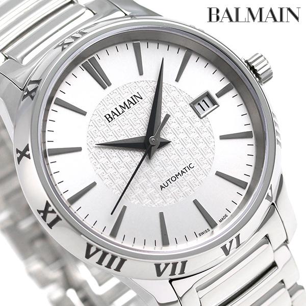 BALMAIN バルマン 時計 スイス製 自動巻き メンズ B1541.33.26 腕時計 シルバー【あす楽対応】