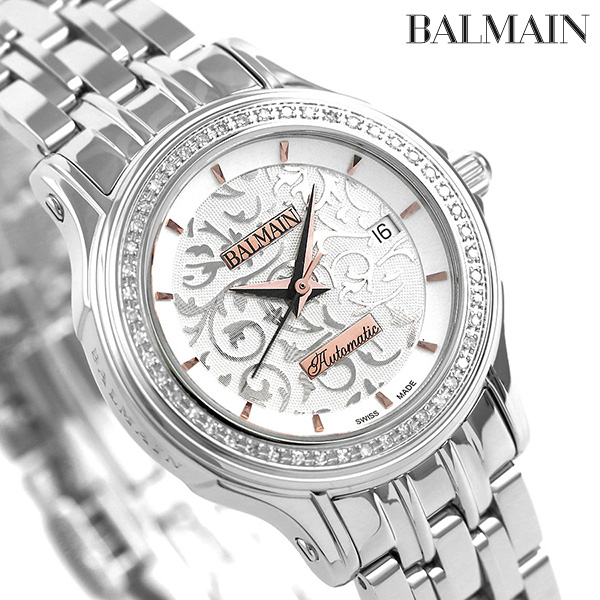 BALMAIN バルマン 時計 スイス製 ダイヤモンド 自動巻き B1875.33.16 レディース 腕時計 シルバー【あす楽対応】
