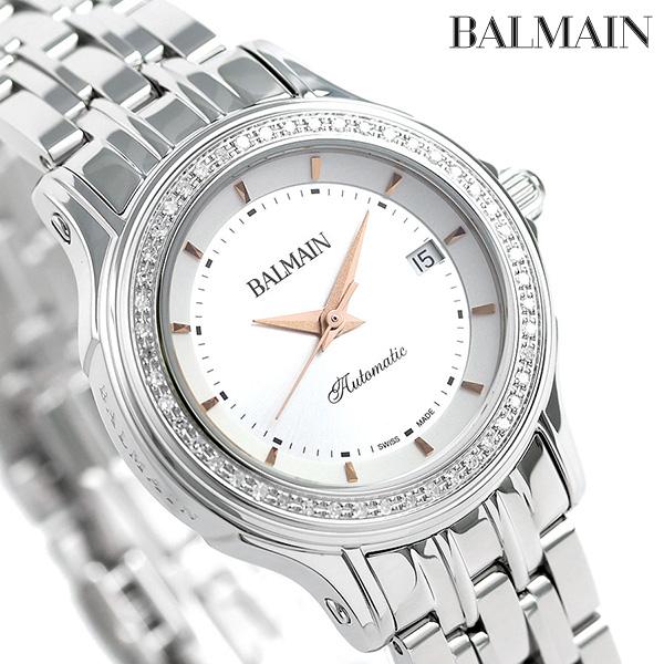 BALMAIN バルマン 時計 スイス製 ダイヤモンド 自動巻き B1875.33.26 レディース 腕時計 シルバー【あす楽対応】