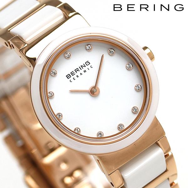 ベーリング リンク セラミック 25mm クオーツ レディース 10725-766 BERING 腕時計 ホワイト 時計【あす楽対応】