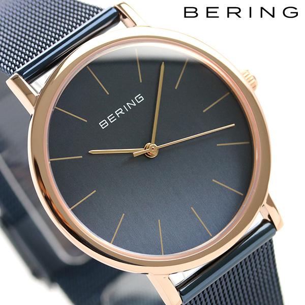 ベーリング 時計 クラシック 36mm クオーツ レディース 13436-367 BERING 腕時計 ブルー 時計【あす楽対応】