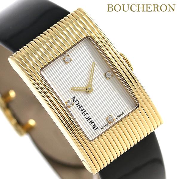 ブシュロン BOUCHERON リフレ 21mm ダイヤモンド 革ベルト WA009414 レディース 腕時計 時計