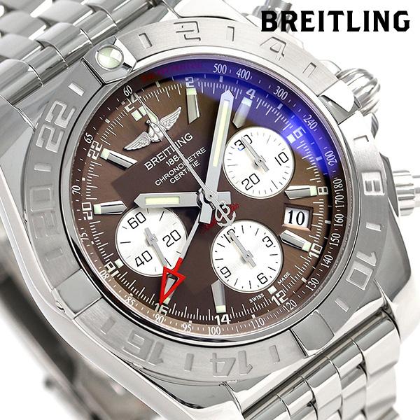 【当店なら!エントリーだけで3000P 11日1時59分まで】 ブライトリング BREITLING クロノマット44 GMT 自動巻き クロノグラフ AB042011/Q589 腕時計 時計 新品【あす楽対応】