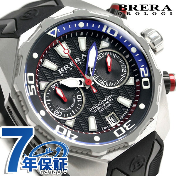 ブレラ オロロジ BRERA プロダイバー 47mm クロノグラフ BRDV2C4701 腕時計 ブラック 時計【あす楽対応】