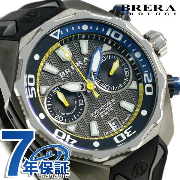 ブレラ オロロジ BRERA プロダイバー 47mm クロノグラフ BRDV2C4704 腕時計 グレー×ブラック 時計【あす楽対応】