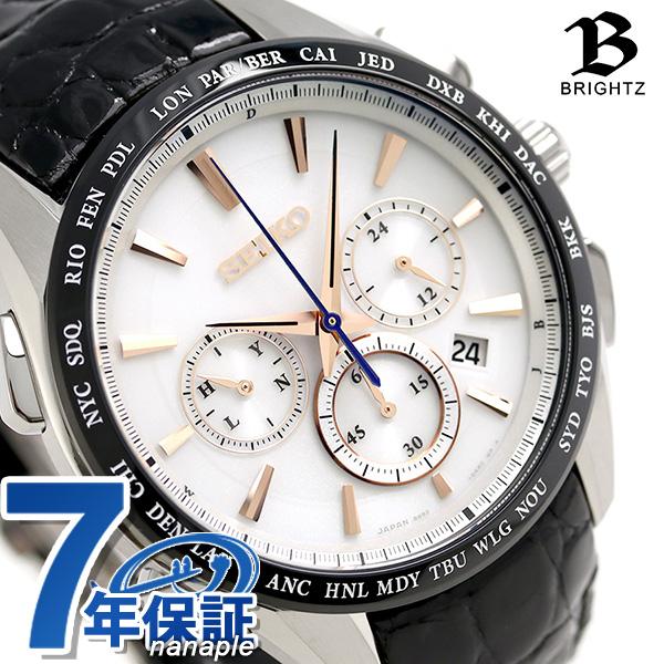 セイコー ブライツ フライト エキスパート 電波ソーラー SAGA217 SEIKO BRIGHTZ 腕時計 ホワイト×ブラック 時計