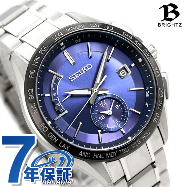 セイコー ブライツ フライトエキスパート 電波ソーラー SAGA231 SEIKO 腕時計 チタン ブルー【あす楽対応】