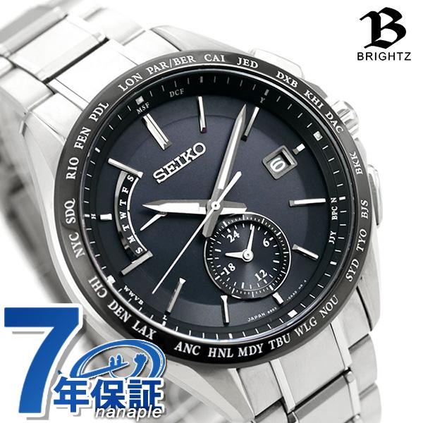 セイコー ブライツ フライトエキスパート 電波ソーラー SAGA233 SEIKO 腕時計 チタン ブラック 時計