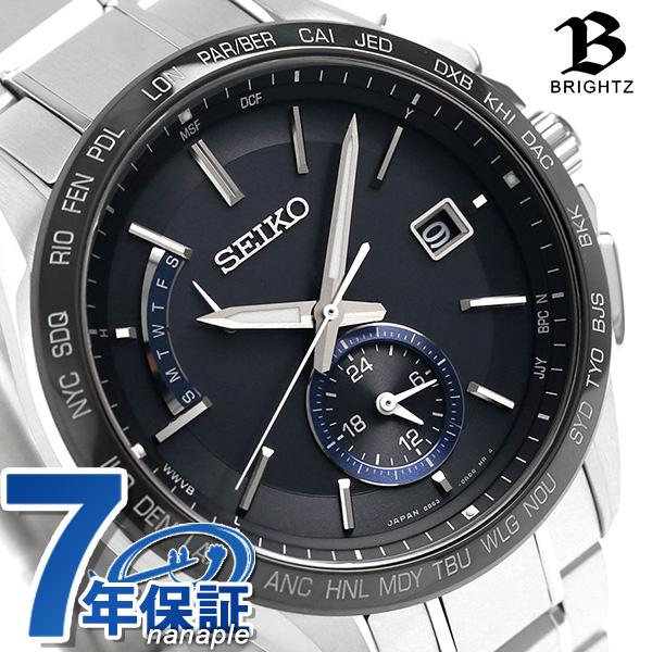 セイコー ブライツ フライトエキスパート 電波ソーラー SAGA235 SEIKO 腕時計 チタン ブラック 時計