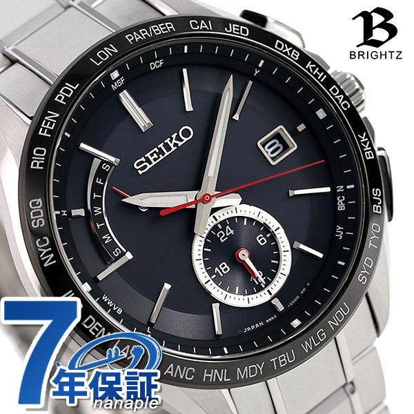 セイコー ブライツ フライトエキスパート 電波ソーラー SAGA241 SEIKO 腕時計 チタン ブラック 時計