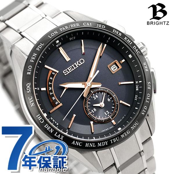 セイコー ブライツ フライトエキスパート 電波ソーラー SAGA243 SEIKO 腕時計 チタン ブラック 時計【あす楽対応】
