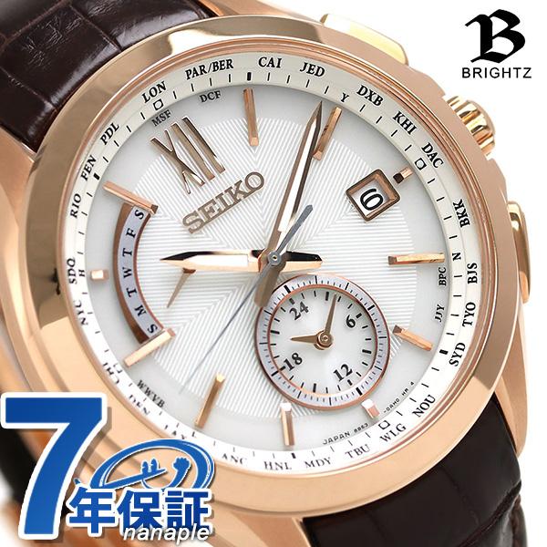セイコー ブライツ フライトエキスパート 電波ソーラー SAGA252 腕時計 SEIKO シルバー×ブラウン 時計